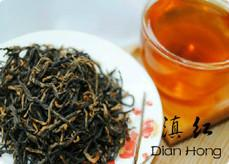 Pure Gold Tea Of Yunnan Black Tea Dian Hong