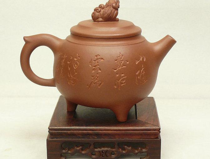 Three Feet Teapot Premium And Treasure Yixing Zisha Pottery Handmade Zisha Clay Teapot Guaranteed 100%Genuine Original Mineral Fired
