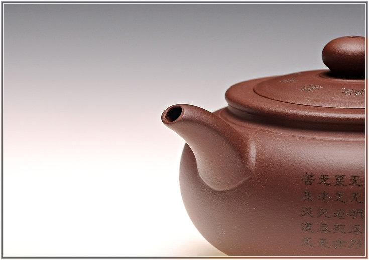 Xian Yun Teapot Premium And Treasure Yixing Zisha Pottery Handmade Zisha Clay Teapot Guaranteed 100%Genuine Original Mineral Fired