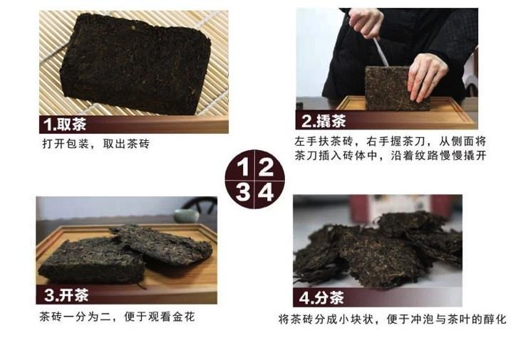 Hunan Dark Tea-Fu Brick Tea