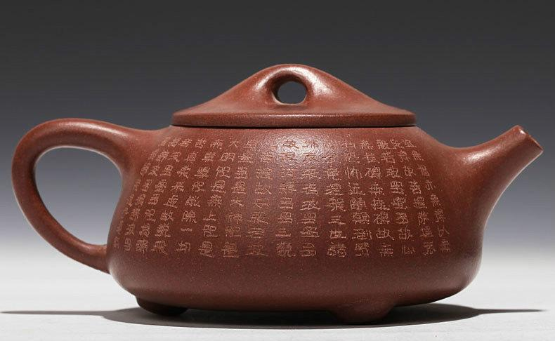 Shi Piao Teapot Premium And Treasure Tea Pot Yixing Pottery Handmade Zisha Clay Teapot Guaranteed 100%Genuine Original Mineral Fired