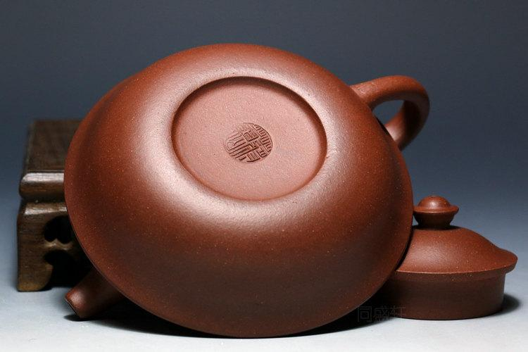 He-Huan-Hu Chinese Gongfu Teapot Yixing Pottery Handmade Zisha Teapot Guaranteed 100%Genuine Original Mineral Fired