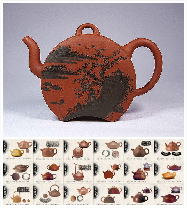 Que Yue Teapot/却月壶 18 Types Of Mansheng Zisha Clay Teapot Yixing Pottery Handmade Zisha Clay Teapot