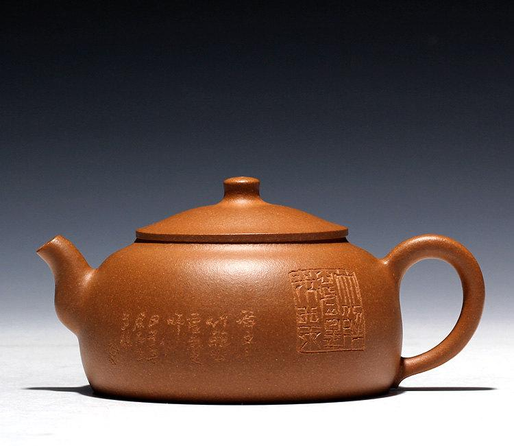 Xin Yue Teapot Premium And Treasure Tea Pot Yixing Pottery Handmade Zisha Clay Teapot Guaranteed 100%Genuine Original Mineral Fired